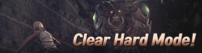 CHASE FIRE: Events - [EVENT Notice] Clear Hard Mode! image 3