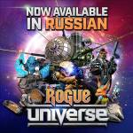 Now Available in Russian