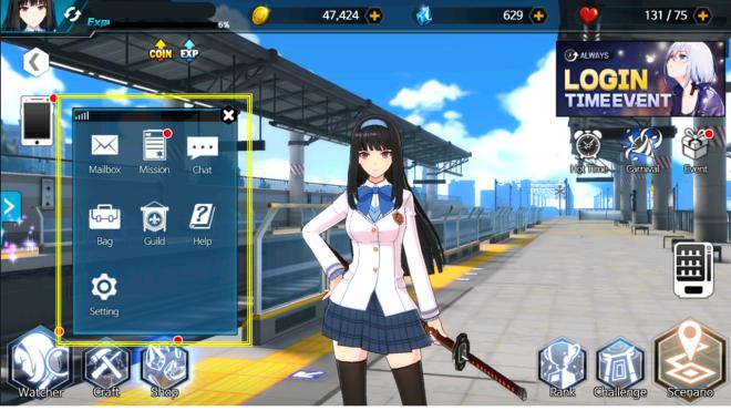 blankcity: Game Guide - Main Menu-cellphone  image 1