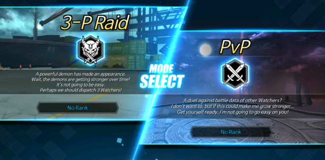 blankcity: News and Announcement - [Update] '3-P Raid' Additional Notice image 2
