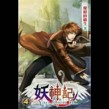 Entertainment: Books & Comics - What manga do you like the most? image 2