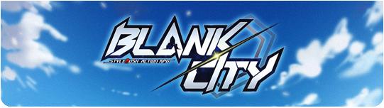 blankcity_TH: ข่าวสารและประกาศ - [แจ้งเปิด Blank City สำหรับ iOS] image 3