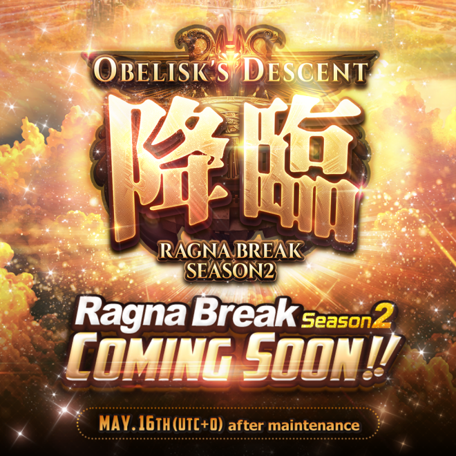 DESTINY CHILD: PAST NEWS - Upcoming: Ragna:Break   image 1