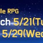 60 Seconds Hero: Idle RPG 5/21(Tue) Official Launch Notice