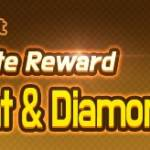 [Official Launch Event] Tutorial Complete Reward
