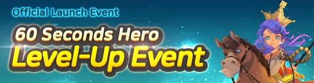 60 Seconds Hero: Idle RPG: Events - [Official Launch Event] Hero Level-Up Event image 1