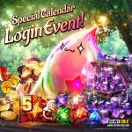 Special Calendar! Login Event