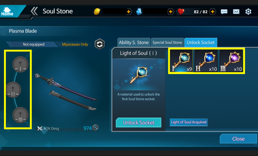 blankcity: News and Announcement - [Guide] Soul Stone system image 11