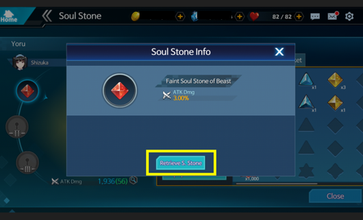 blankcity: News and Announcement - [Guide] Soul Stone system image 21