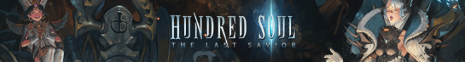 Hundred Soul: Events (Terminated) - [Event Notice] Day of Creation - Legendary Advent equipment added image 16