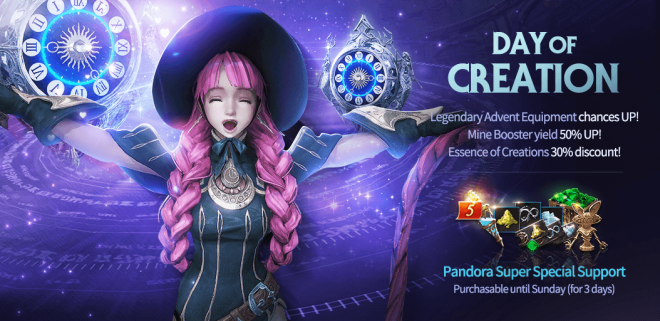 Hundred Soul: Events (Terminated) - [Event Notice] Day of Creation - Legendary Advent equipment added image 2