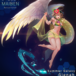 Summer galaxy [Gienah]