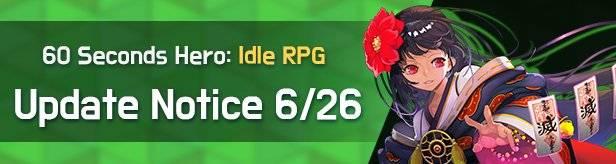 60 Seconds Hero: Idle RPG: Notices - Update Notice 6/26(Wed) (UTC-7) image 1