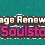 Weekly Package Renewal 6/26(Wed)