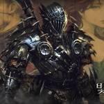 Dark Knight Heide
