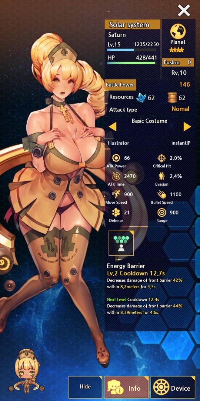 StellaMaiden: Screenshot - My girls  image 1