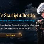[Event] Heylel's Starlight Bottle Event (7/30 ~ 8/26 CDT)