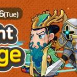 SR 5-Star Knight Package 7/31(Wed) – 8/06(Tue)