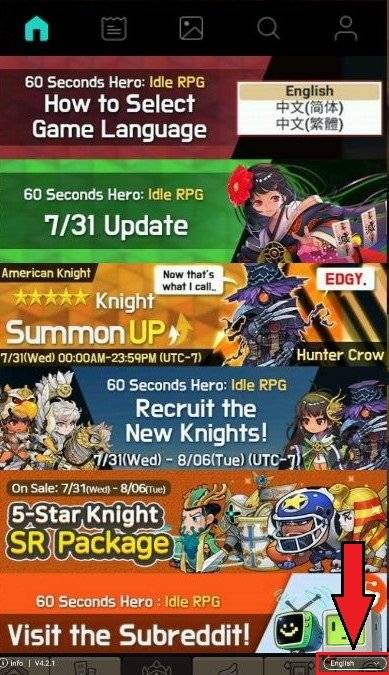 60 Seconds Hero: Idle RPG: FAQ's & Guides - How to change languages for the game image 10