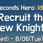 [Collection Event] Recruit the New Knights! 7/31(Wed) - 8/06(Tue) (UTC-7)