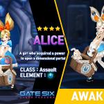 ALICE (★★★★)