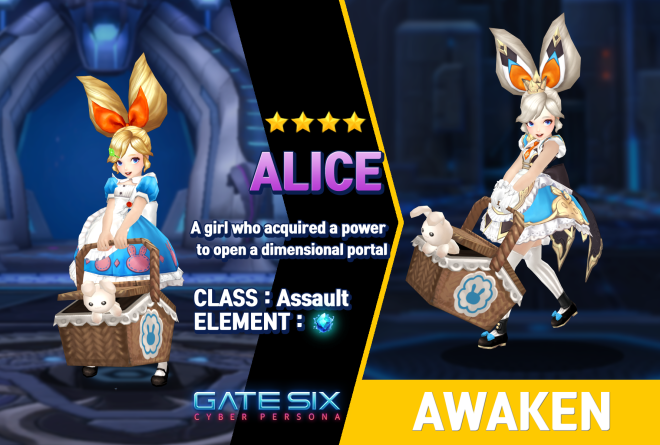 GATESIX: Unit introduce - ALICE (★★★★) image 1