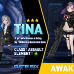 TINA (★★★)