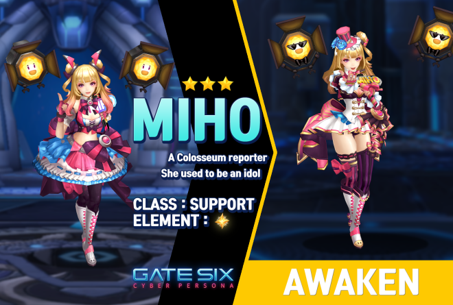 GATESIX: Unit introduce - MIHO (★★★) image 1