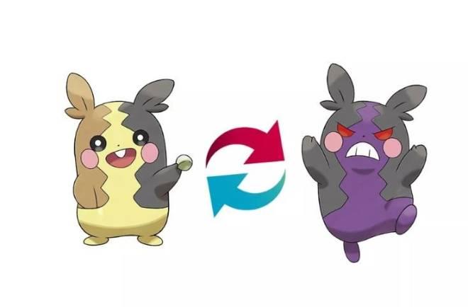 Pokemon: General - new pokemon morpeko image 1