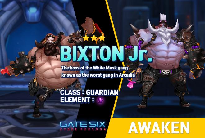 GATESIX: Unit introduce - BIXTON Jr. image 1