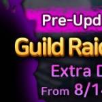 Raid Coming in August Giveaway 8/14(Wed) – 8/20(Tue)