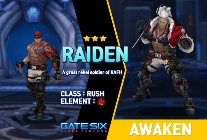 GATESIX: Unit introduce - RAIDEN (★★★) image 1
