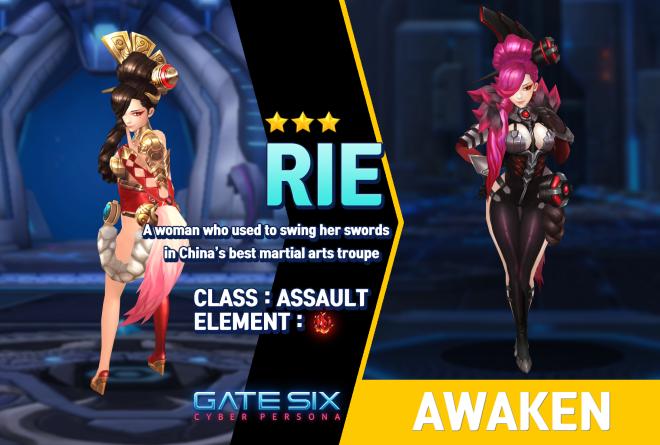 GATESIX: Unit introduce - RIE (★★★) image 1