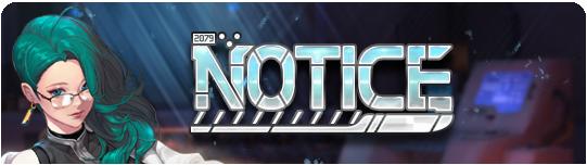 GATESIX: Update - [21st August Update Notice] image 1