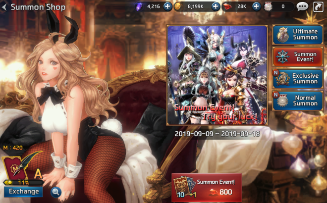 Ceres M: ★ events - Summon event! image 5