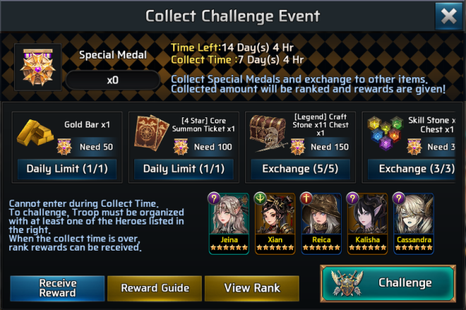 Ceres M: ★ events - Collect Challenge Event! image 2