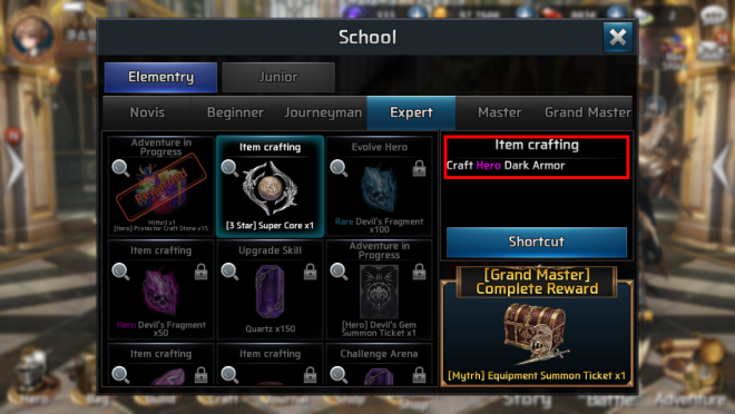 Ceres M: ★ Patch Note - School mission change. image 2