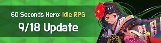 60 Seconds Hero: Idle RPG: Notices - Update Notice 9/18(Wed) (UTC-7) image 1