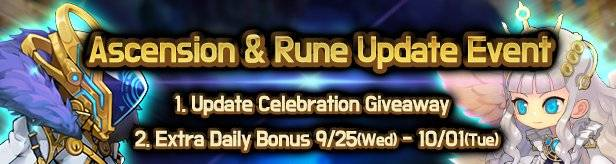 60 Seconds Hero: Idle RPG: Events - [Update Event] Ascension & Rune Update Giveaway 9/25(Wed) – 10/01(Tue) image 1