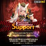 Onyx & Gold Emergency Support