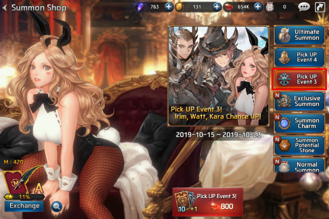 Ceres M: ★ events - Pick Up Event 3! image 2