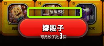 命運之子: 歷史新聞/活動 - 2019/10/31改版公告:世界王奧凱德 image 46