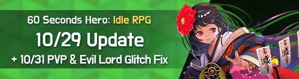 60 Seconds Hero: Idle RPG: Notices - Update Notice 10/29(Tue) & 10/31(Thu) (UTC-7) image 6