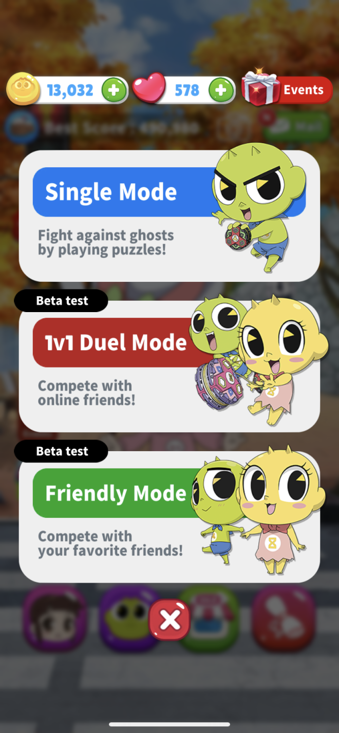 GETCHA GHOST: notice - Preview the Match-Up Mode image 3