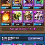 I'm arena 3 and want a Gud deck, any ideas?