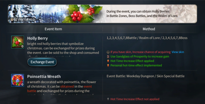 Hundred Soul: Events (Terminated) - [Event Notice] Christmas in Herse image 4