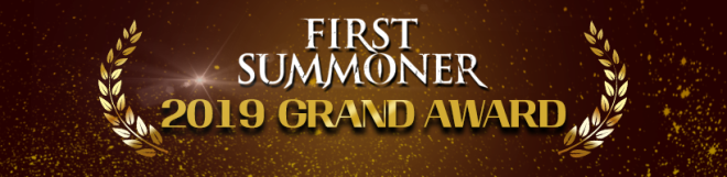 First Summoner: Events - [Event] First Summoner 2019 Grand Award!🏆 image 4
