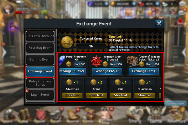 Ceres M: ★ events - Ceres M Exchange Event image 2