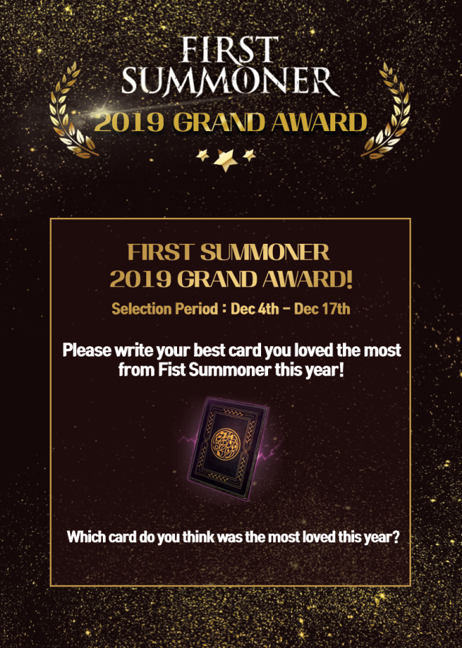 First Summoner: Events - [Event] First Summoner 2019 Grand Award!🏆 image 5