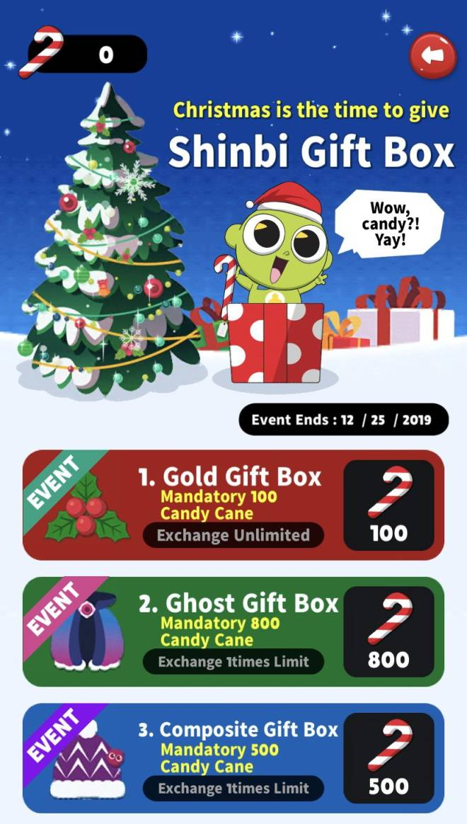 GETCHA GHOST: notice - Christmas Update 2.0.1 image 11